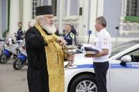 День ГИБДД в Тульском кремле, Фото: 60