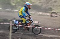 Юные мотоциклисты соревновались в мотокроссе в Новомосковске, Фото: 113