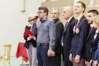 Кубок Тульской области по восточному боевому единоборству (сётокан)., Фото: 24