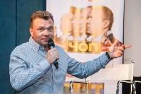 """Презентация сериала """"ЧОП"""", ТНТ, Фото: 12"""