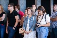 Открытие выставки в Музее Станка, Фото: 1