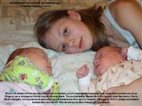 Работы-победители Всероссийского фотоконкурса «Семейный фотоальбом», Фото: 13