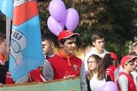 В Туле прошел ежегодный парад студентов, Фото: 6