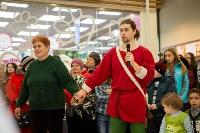 Гипермаркет Глобус отпраздновал свой юбилей, Фото: 17
