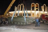 Коллекцию Тульского музея оружия пополнила БМП-1П, Фото: 2
