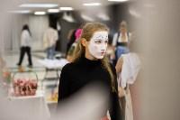 В Туле открылся I международный фестиваль молодёжных театров GingerFest, Фото: 72