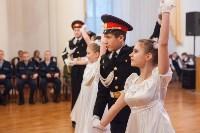 В колонном зале Дома дворянского собрания в Туле прошел областной кадетский бал, Фото: 11