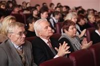 75 лет ТГПУ им. Л.Н. Толстого, Фото: 8