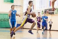 Первенство Тулы по баскетболу среди школьных команд, Фото: 31