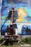 Граффити в Иншинке и в Рассвете, Фото: 3