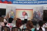 Форум предпринимателей Тульской области, Фото: 55
