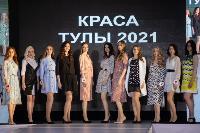 Титул «Краса Тулы – 2021» выиграла Юлия Горбатова, Фото: 86