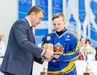 Новомосковская «Виктория» - победитель «Кубка ЕвроХим», Фото: 143