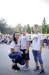 «Школодром-2018». Было круто!, Фото: 442