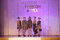 Всероссийский конкурс дизайнеров Fashion style, Фото: 65