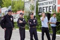 Конкурс водительского мастерства среди полицейских, Фото: 18