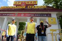 """Матч """"Арсенал""""- """"Спартак"""" 20.06, Фото: 5"""