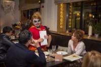 Хэллоуин в ресторане Public , Фото: 10