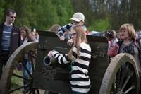 В Центральном парке воссоздали боевой подвиг советских солдат, Фото: 79