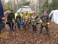 Поисковики нашли останки двух бойцов Красной армии, Фото: 7