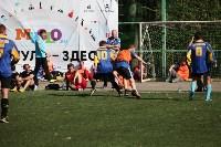 Групповой этап Кубка Слободы-2015, Фото: 371