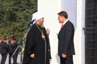 Освящение колокольни в Тульском кремле, Фото: 23
