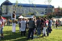 Закрытие фестиваля Театральный дворик, Фото: 87