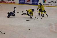 Международный детский хоккейный турнир EuroChem Cup 2017, Фото: 30