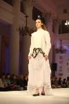 Всероссийский конкурс дизайнеров Fashion style, Фото: 108