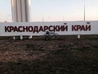 Туляк едет на Чёрное море на велосипеде, Фото: 55