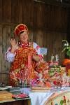 В Туле прошел народный фестиваль «Дорога в Кордно. Путь домой», Фото: 53