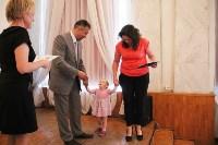 Вручение свидетельства на соцвыплату в Новомосковске, Фото: 3