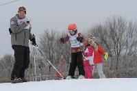 Второй этап чемпионата и первенства Тульской области по горнолыжному спорту., Фото: 1