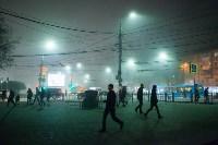 Вечерний туман в Туле, Фото: 11