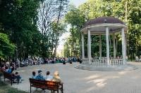 125-летие Центрального парка в Туле, Фото: 20