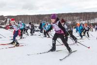 «Яснополянская лыжня - 2016», Фото: 9