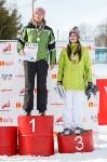 «Кубок Форино» по сноубордингу и горнолыжному спорту., Фото: 48