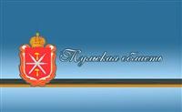 Тульская область, информационный портал, Фото: 1