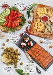Доставка еды в Туле: выбираем и заказываем!, Фото: 4