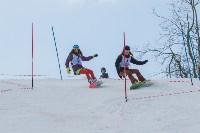"""""""Весенний Загар-2015"""" (горные лыжи, сноуборд), Фото: 27"""