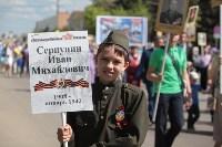 Бессмертный полк-2016, Фото: 140