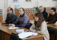 Cостоялся второй тренинг для  участников конкурса проектов в рамках Всероссийского Стартап-Тура, Фото: 5