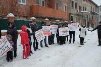 Митинг на улице Лескова, Фото: 13