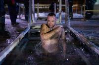 Крещенские купания в Центральном парке Тулы-2021, Фото: 113