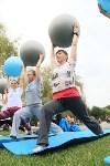 День йоги в парке 21 июня, Фото: 49