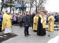 Открытие мемориального комплекса Святой Матроны, 22.11.2015, Фото: 14
