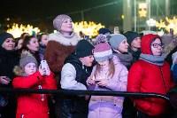"Концерт группы ""Иванушки"" на площади Ленина, Фото: 28"