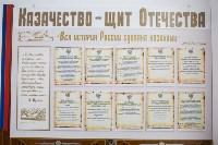 В Епифани открылся Центра культурного развития, Фото: 16