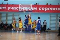 Баскетбол, 12-13 октября 2013, Фото: 19
