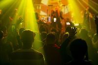 Концерт Линды в Туле, Фото: 58